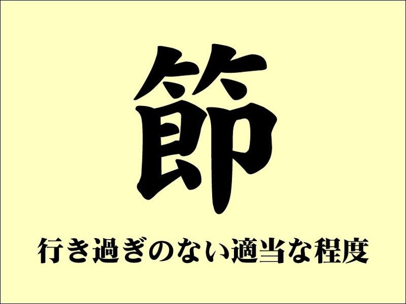 20120730-213049.jpg