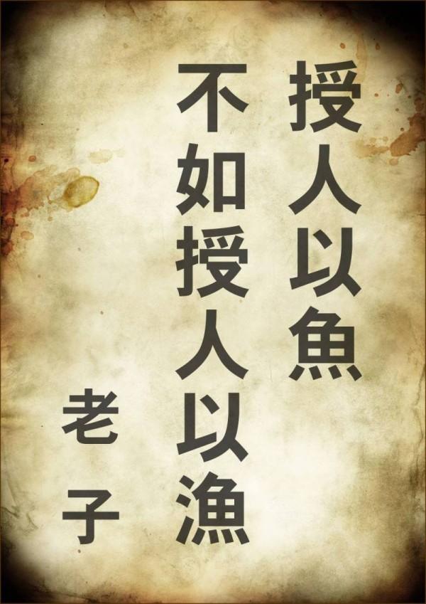 札幌の外食ビジネス専門家 有限会社ファインド 太田耕平