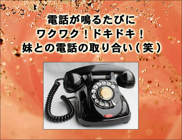 札幌 外食ビジネス専門家 有限会社ファインド 太田耕平