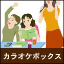 ノロウイルス対策 飲食店