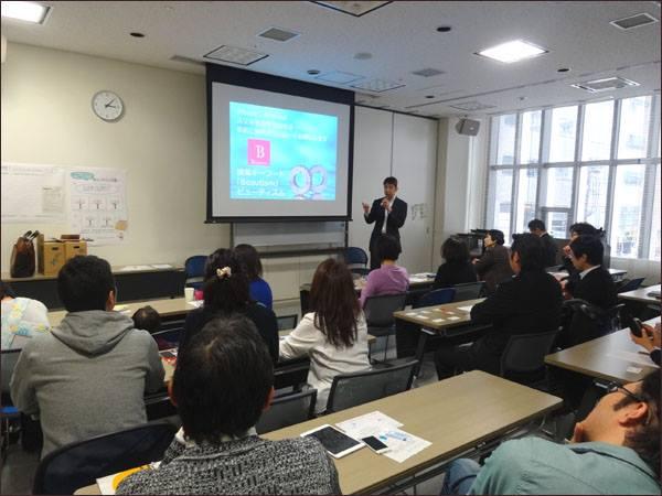 情報への入口を真剣に考えるため特別セミナー 食ビジネス専門家 札幌 ファインド 太田耕平