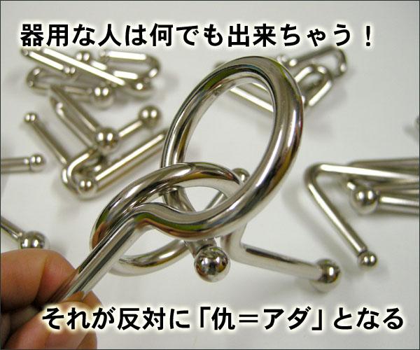 器用な人は何でもできる 札幌 外食ビジネス専門家 有限会社ファインド 太田耕平
