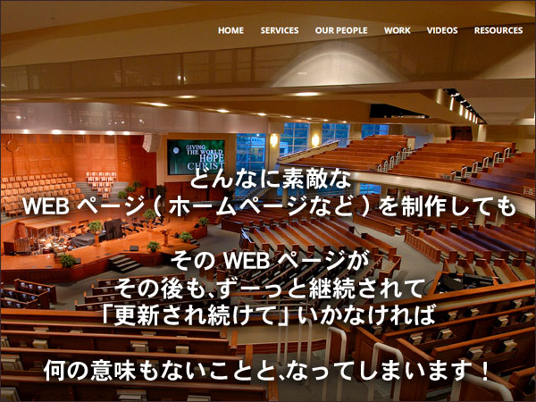 WEBサービス更新作業の代行 食ビジネス専門家 ファインド 札幌 太田耕平