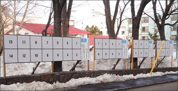 地方選挙2015 札幌 外食ビジネス専門家 有限会社ファインド 太田耕平
