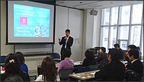 ブランディング セミナー 講座 ビジネススクール 札幌 外食ビジネス専門家 有限会社ファインド 太田耕平