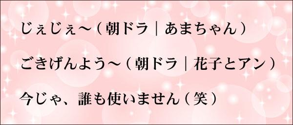 コトバは消耗品 フードビジネス 専門家 研究所 ファインド 札幌 太田耕平