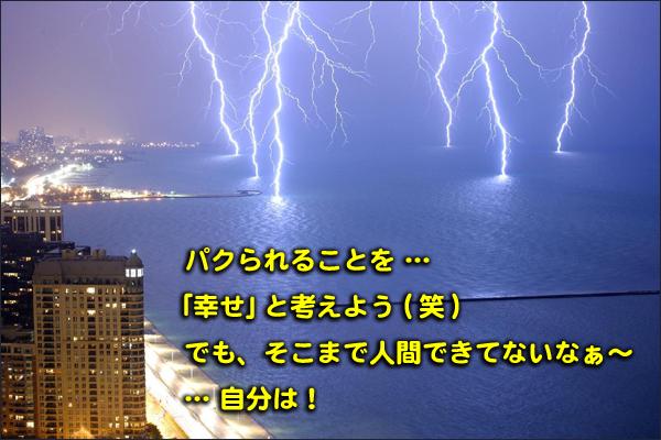 パクられること幸せ フードビジネス 専門家 研究所 ファインド 札幌 太田耕平