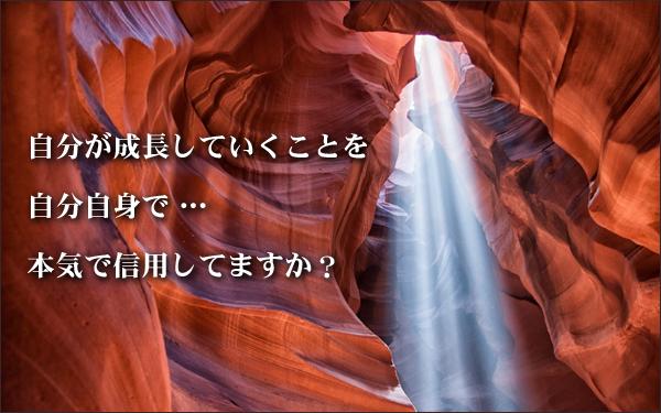 自分自身を信用してますか フードビジネス 専門家 研究所 ファインド 札幌 太田耕平