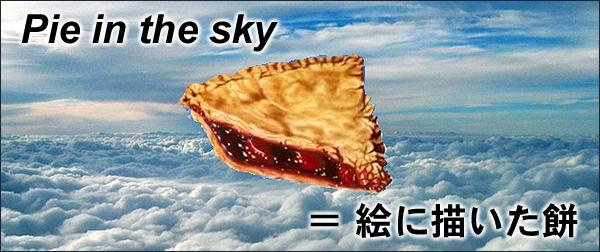 絵に描いた餅 フードビジネス 専門家 研究所 ファインド 札幌 太田耕平