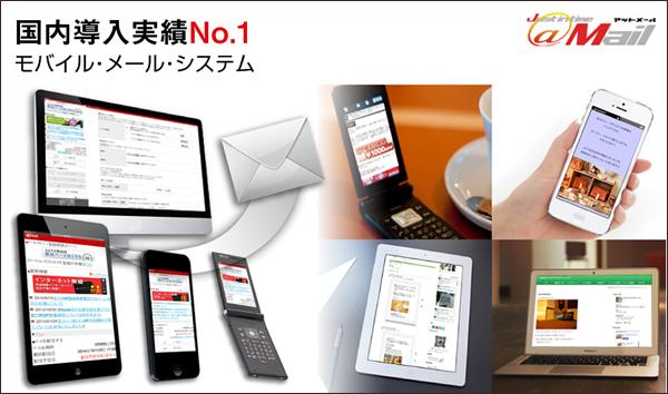 @Mail フードビジネス 専門家 研究所 ファインド 札幌 太田耕平