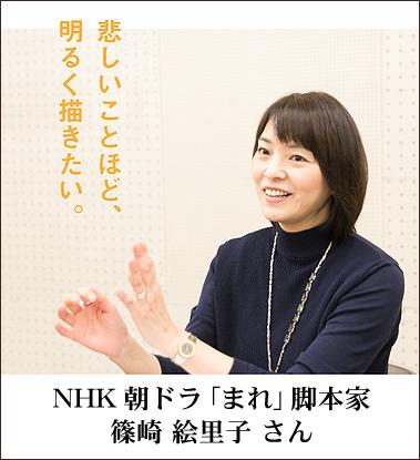篠崎絵里子 フードビジネス 専門家 研究所 ファインド 札幌 太田耕平