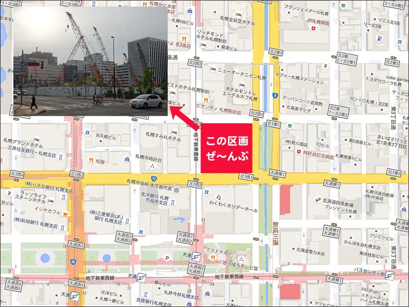 2015再開発 札幌 フードビジネス 専門家 研究所 ファインド 札幌 太田耕平