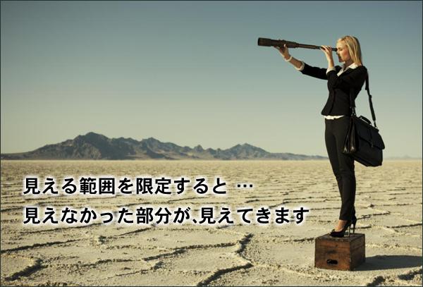 見えなかった部分が見えてくる フードビジネス 専門家 研究所 ファインド 札幌 太田耕平