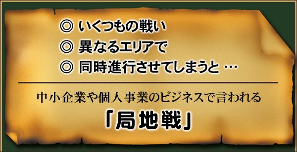 局地戦 フードビジネス 専門家 研究所 ファインド 札幌 太田耕平