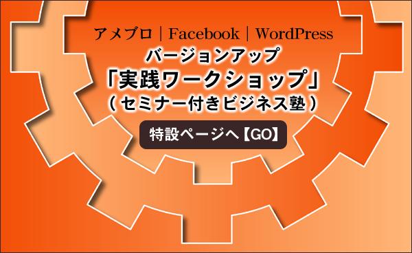 特設ページへGO フードビジネス 専門家 研究所 ファインド 札幌 太田耕平