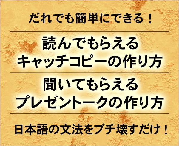 日本語の文法をぶち壊す フードビジネス 専門家 研究所 ファインド 札幌 太田耕平