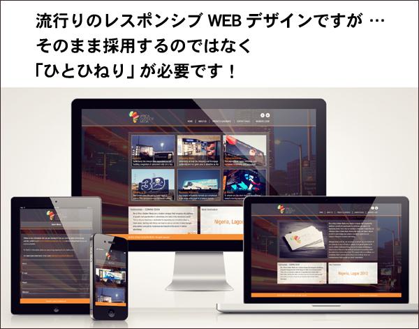 レスポンシブ ひとひねり フードビジネス 専門家 研究所 ファインド 札幌 太田耕平