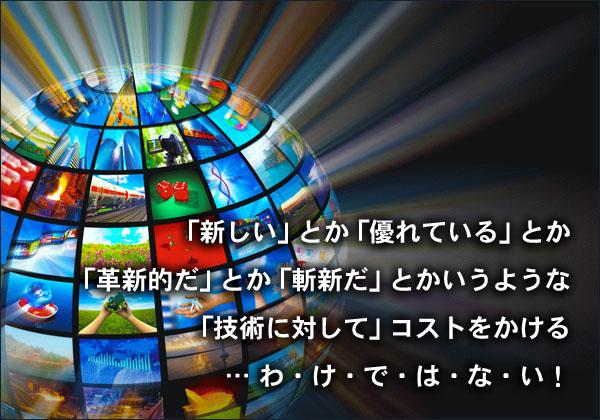 技術にコストをかけるわけではない フードビジネス 専門家 研究所 ファインド 札幌 太田耕平