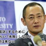 1回の成功 9回の失敗 フードビジネス 専門家 研究所 ファインド 札幌 太田耕平